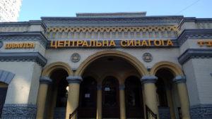 Una sinagoga in Ucraina