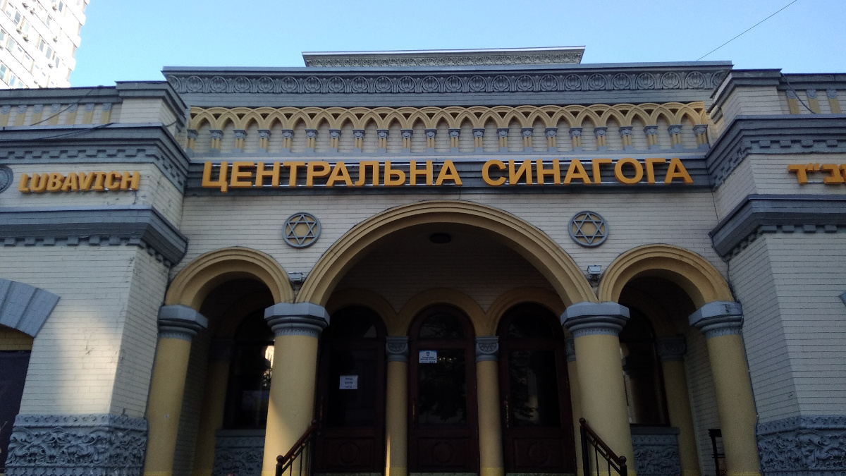 Una sinagoga in Ucraina