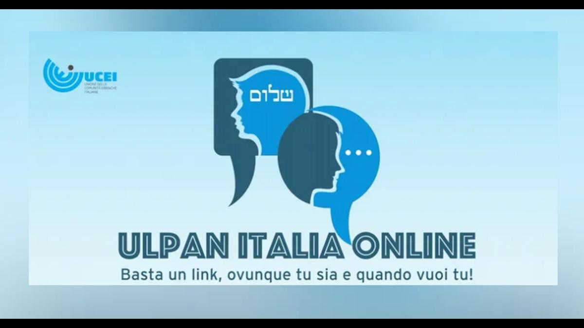 Il logo di Ulpan Italia, la scuola di ebraico dell'Ucei