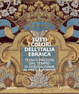 Il catalogo della mostra sui tessuti ebraiciagli Uffizi