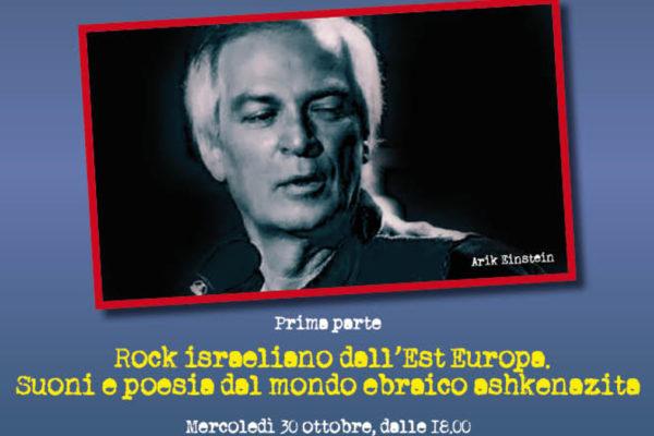 La locandina dell'evento sulla musica israeliana del 30 ottobre in Regione Lombardia