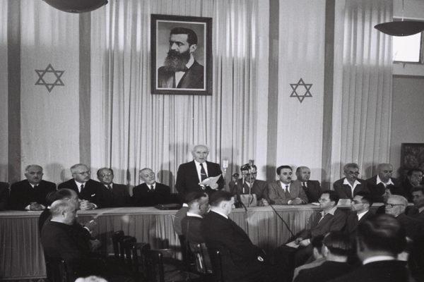 Proclamazione dello Stato di Israele