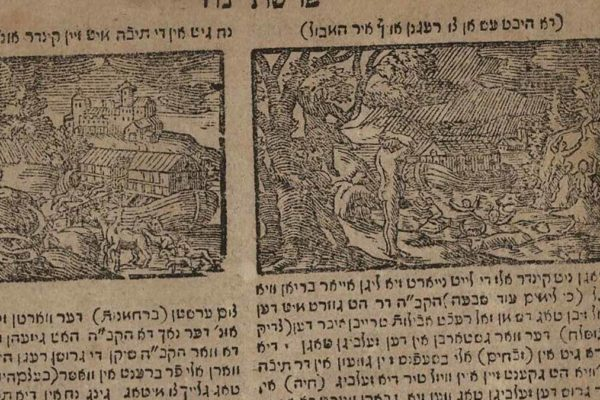 Un libro in Yiddish che verrà digitalizzato