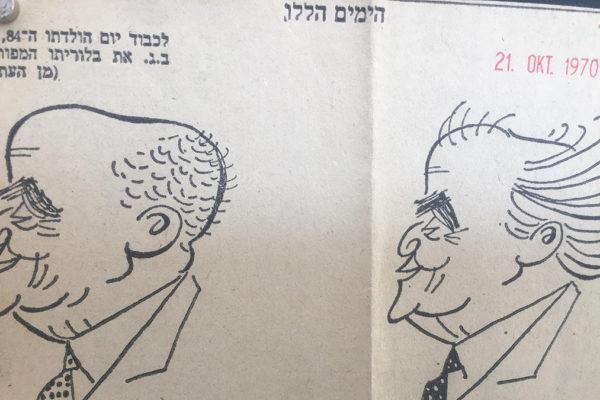 Una delle storiche vignette di Ha'aretz su David ben Gurion