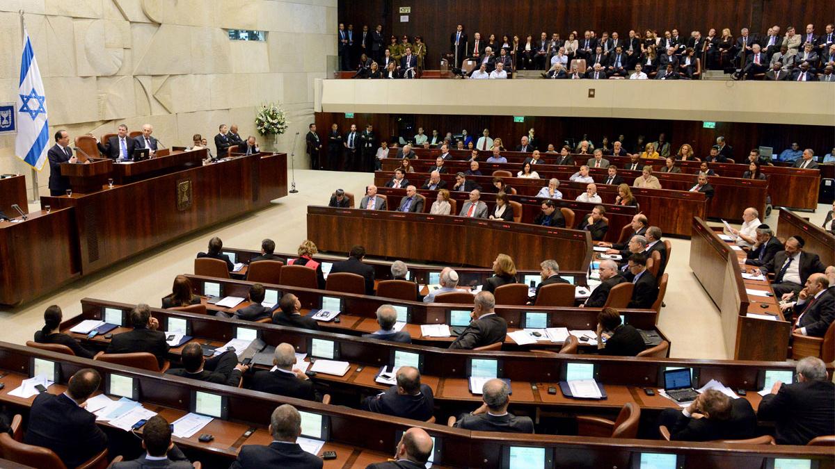 La Knesset, il parlamento israeliano