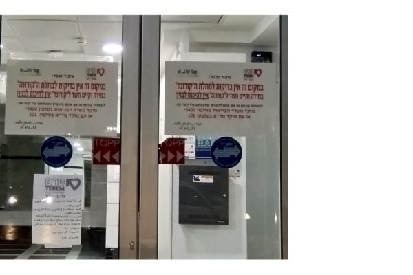 Emergenza coronavirus in Israele