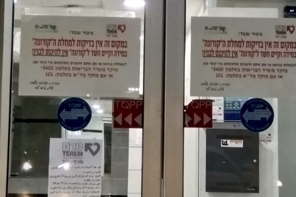 Coronavirus in Israele