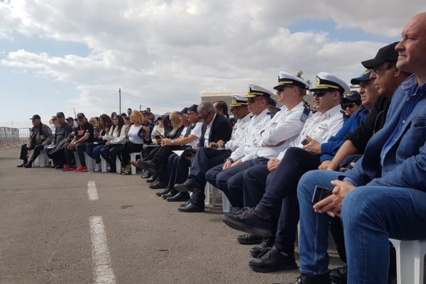 La cerimonia a Eilat