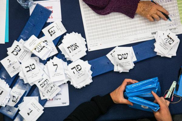 I voti per le ultime elezioni israeliane