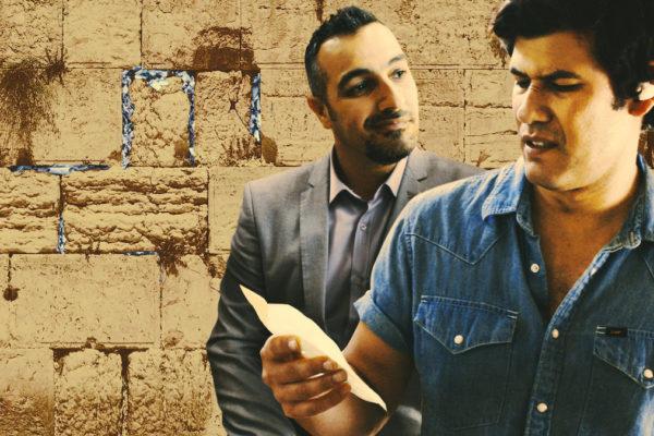 Una scena del film 'Maktub'