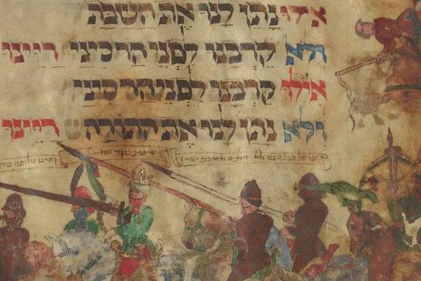 Haggadah antica visibile sull'archivio digitale dell'Unesco