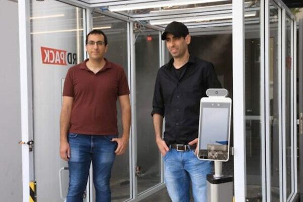 I fondatori della start-up che ha creato il tunnel di sanificazione