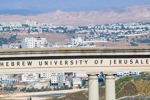 L'università di Gerusalemme ha creato un programma anti-Covid