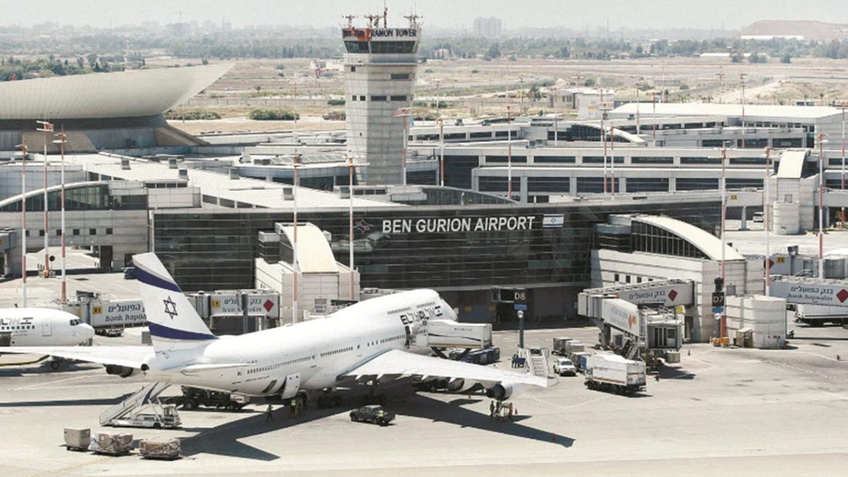 L'Aeroporto di Ben Gurion