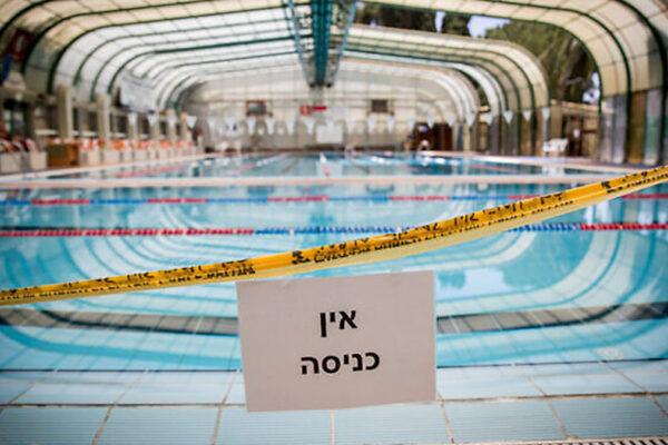 Piscina chiusa in Israele per il Covid-19