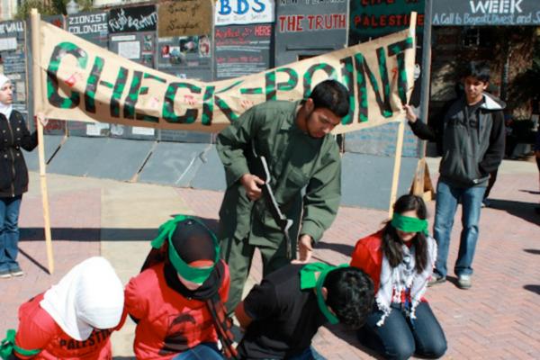 antisionismo nelle università americane