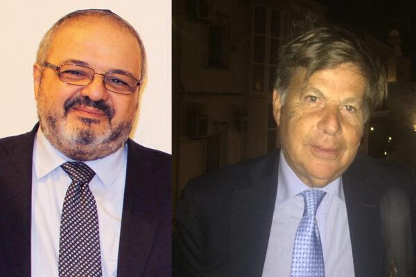 Rav Alfonso Arbib e Milo Hasbani