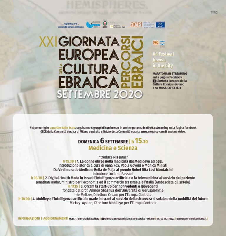 L'evento della Giornata europea della cultura ebraica su medicina e scienza