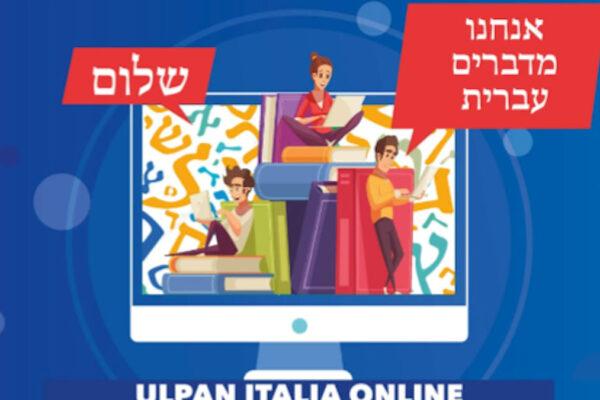 Ulpan online