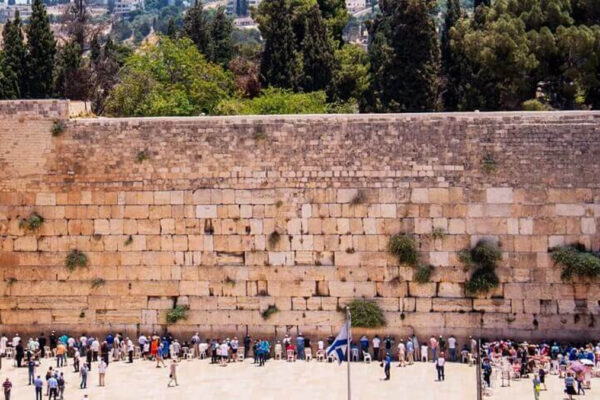 Il Muro del Pianto a Gerusalemme