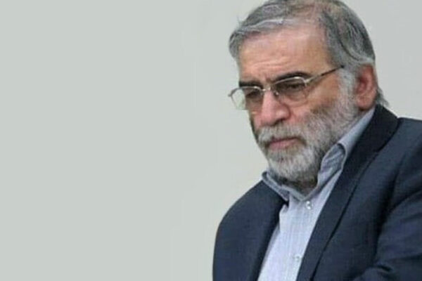 L'esperto nucleare iraniano Mohsen Fakhrizadeh