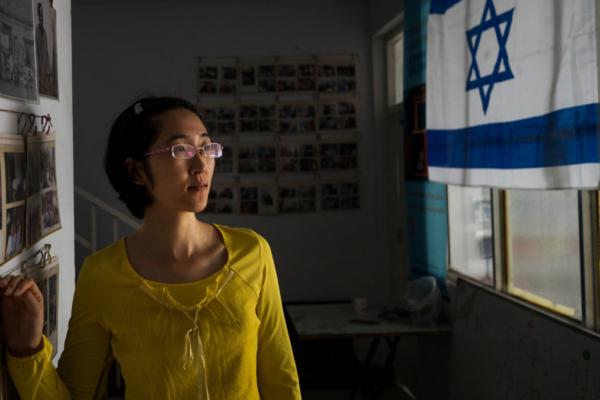 una foto di un'ebrea cinese