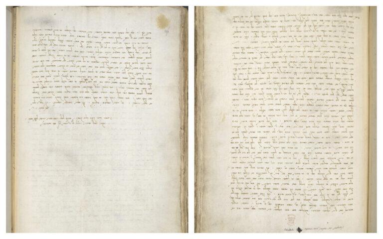 La riposta di Rav Raphael di Modena a Enrico VIII