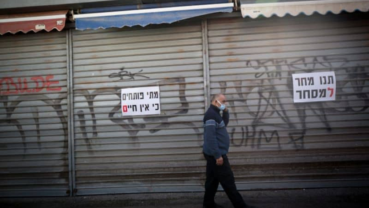 Negozi chiusi per il lockdown in Israele