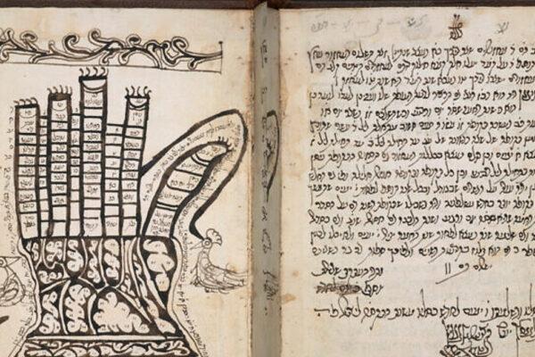 Manoscritto ebraico alla British Library