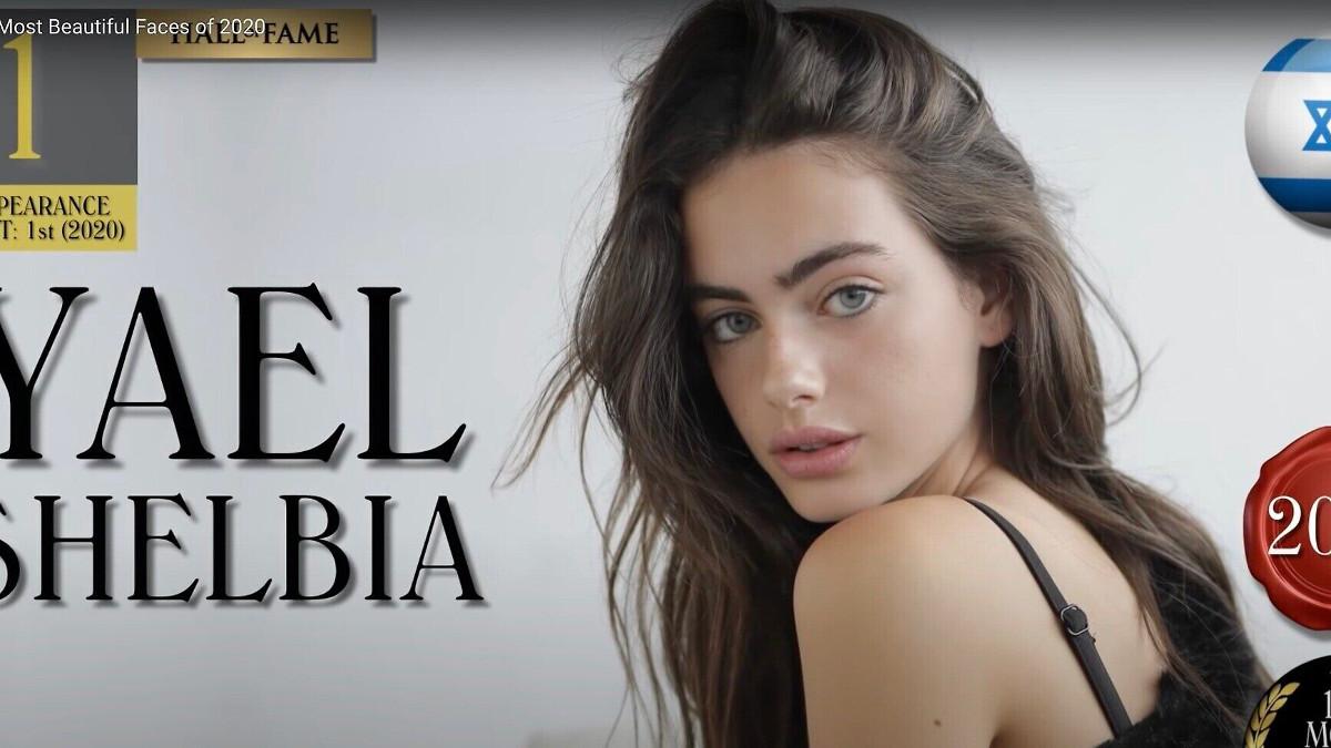 La modella israeliana Yael Shelbia