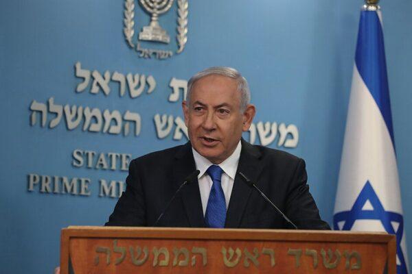 Beniamin Netanyahu