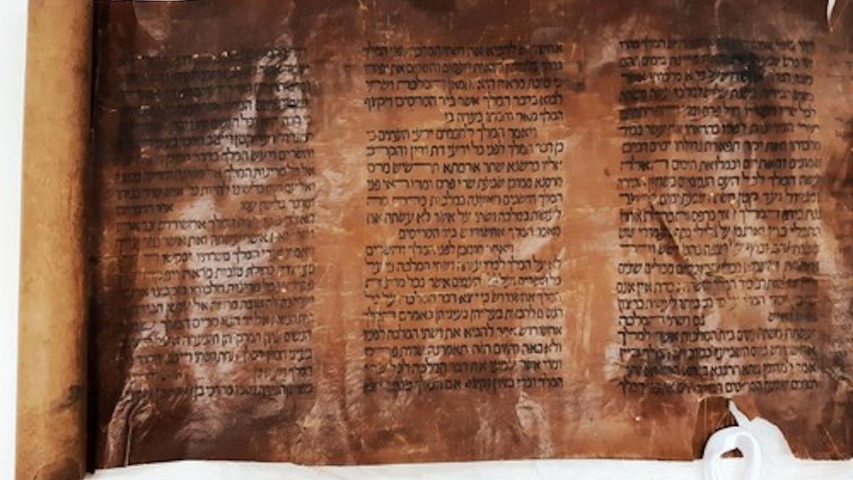 Antica Meghillat Ester