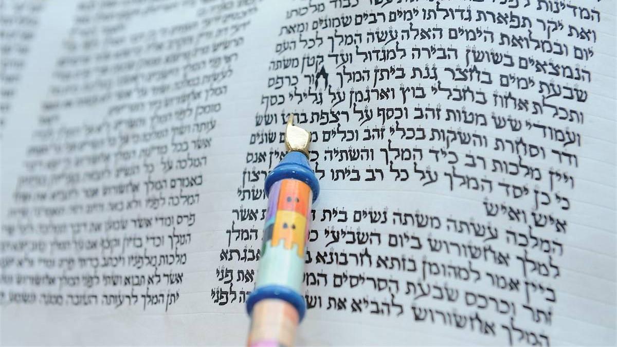 La meghillat Ester di Purim