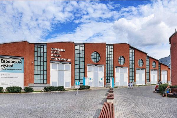 Museo ebraico di Mosca