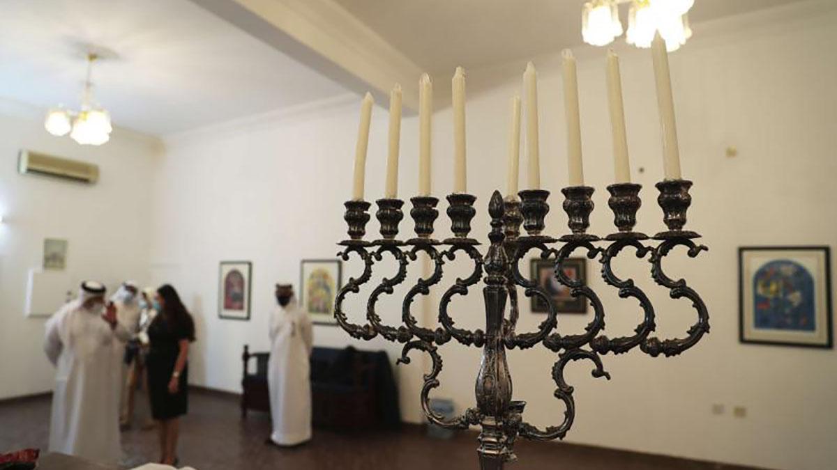 La sinagoga a Manama in Bahrein