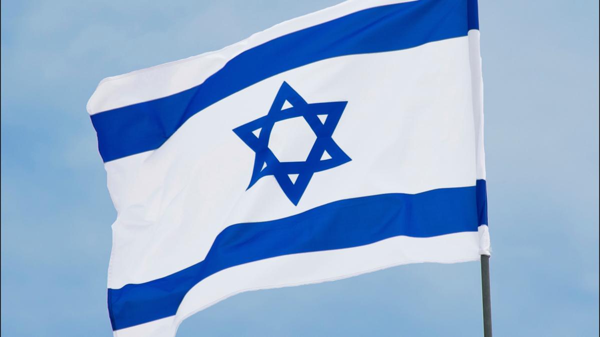La bandiera di Israele (Foto Zachi Evenor)