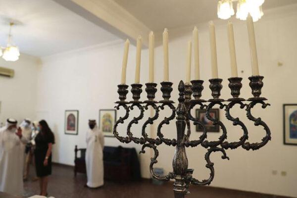 La sinagoga di Manama in Bahrein
