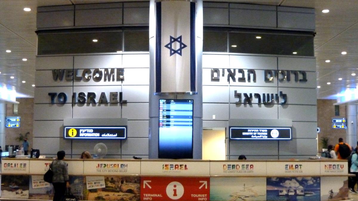 Aeroporto di Ben Gurion : la riapertura ai turisti è stata rimandata al 1 agosto