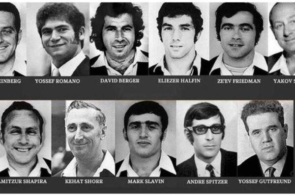 Gli 11 atleti israeliani assainatio nell'attacco teroristico alle Olimpiadi di Monaco del 1972