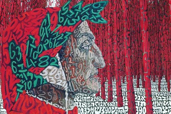 Dante nella selva alchemica di Tobia Ravà