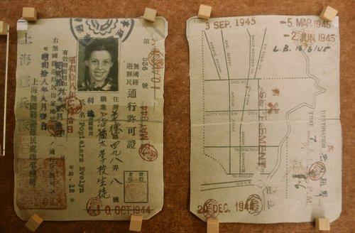 Una carta d'identità di un'ebrea rifugiata a Shanghai