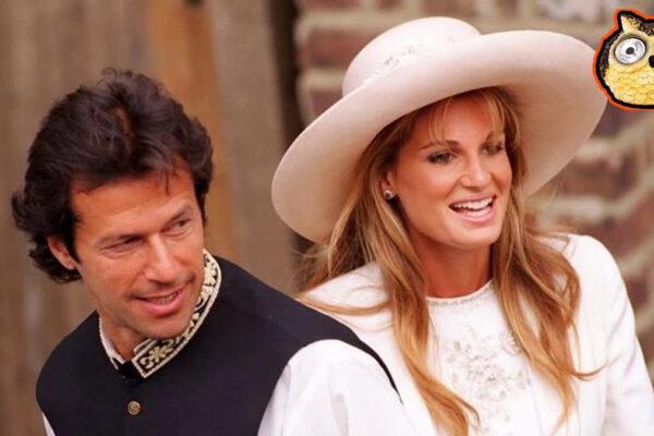 Jenima Goldsmith, ex moglie del premier del Pakistan