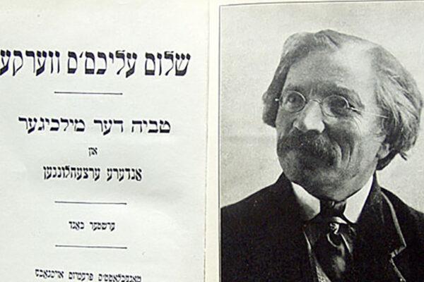 Lo scrittore yiddish Sholem Aleichem