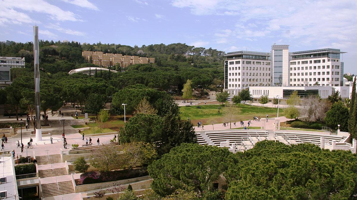 L'Università Technion di Haifa