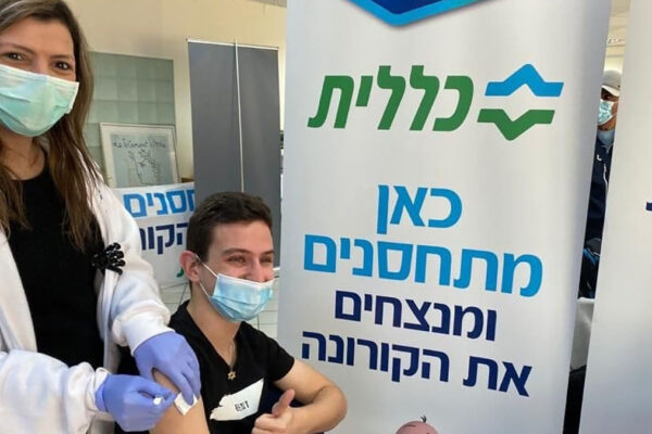 Giovane si fa vaccinare in Israele, dove si pensa alla terza dose per deboli e anziani