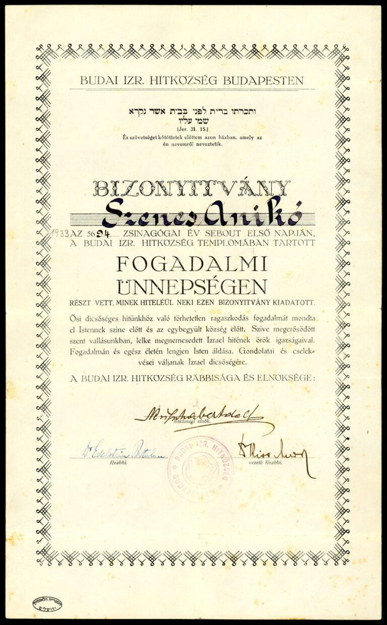 Il certificato di Bat Mizvah di Hanna Senesh