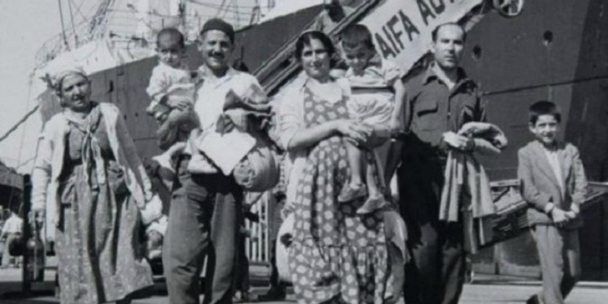 Immigrati in Israele dal Marocco (fonte Wikipedia)