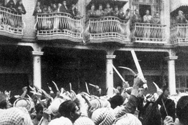 Il progrom del 1° giugno 1941 a Baghdad